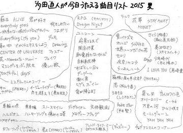 曲目リスト(表).jpg